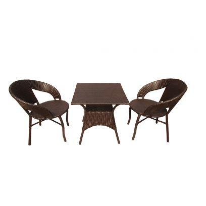 Akira 2 Seater Outdoor Dining Set