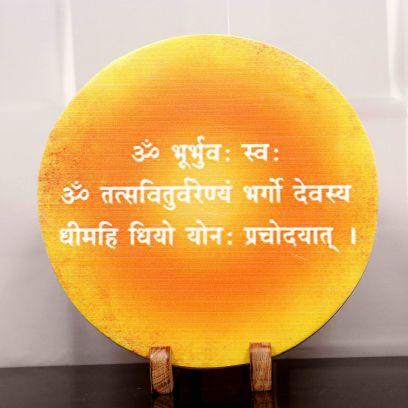 Gayatri Mantra Wooden Decorative Plate Showpiece