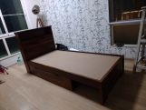 Review Ferguson Single Bed With Storage (Mahogany Finish)